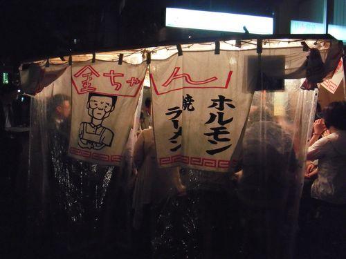 2010_0525福岡0002