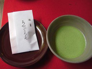 2010_0424京都0010
