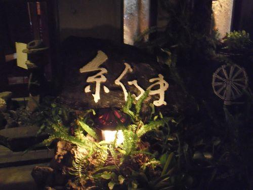 2009_1119沖縄出張0047